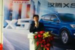 """""""新生代品智SUV""""汉腾X5石家庄正式上市"""