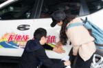 东风日产SUV家族重庆V客会超级体验员之征服最美自驾公路