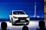 2017广州车展:新款启辰T70发布 预售价9-13万元