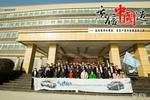 质信中国造 山西地级市媒体吉利技术品质体验之旅