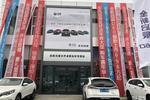 创高品质智联轿车 全新启辰D60新疆乌鲁木齐区上市 6.98万起