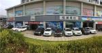 昭通贵红推出20台限量特价车型