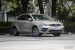 吉利新款帝豪1.5L车型将于3月上市 预售价6.98-9.88万元