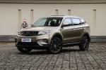 吉利新款博越开启预售 5款车型/预售12.18-15.98万元