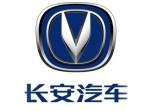 长安汽车将推出高端品牌 预计今年4月份公布战略