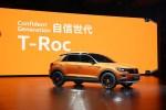 一汽-大众T-ROC正式亮相 搭载1.4T动力/7月上市
