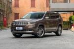 Jeep大指挥官将于3月28日正式下线 两种座椅布局/定位中级SUV