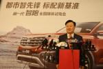 苏南永:东风悦达起亚寻回SUV名匠的荣耀 从新一代智跑开始