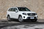 新款奔驰GLS上市 售103.15-160.15万元 外观细节变化
