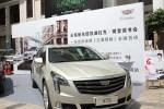 四月春意浓,云南新东信凯迪拉克推动书香中国建设