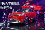 一汽丰田奕泽将于6月22日上市 搭载2.0L动力