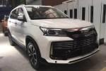 2018北京车展:北汽幻速S7L 2.0T正式亮相 外观小幅调整
