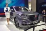 2018北京车展:汉腾首款MPV车型正式亮相/搭1.5T动力