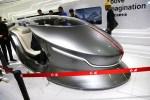 2018北京车展:红旗智能驾驶舱亮相 引领未来智能座舱新趋势