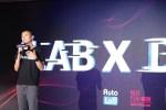 LAB X DAY论坛展望智享未来 看看这些企业都带来哪些黑科技