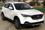 曝奔腾X40 EV申报图 延续燃油版造型/有望2018年内上市