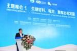 张海亮:化解电动车成本矛盾 产业上下游需加强成本利润分担