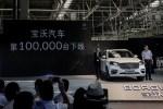 宝沃发布宝沃安全感蜂巢战略 第十万台车正式下线