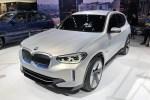 宝马iX3将2020年于华晨宝马投产 供应全球市场