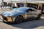 日产GT-R50概念车亮相古德伍德 基于Nismo版打造/或限量50台