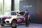中华V7成都区域正式上市 10-15万级SUV新选择