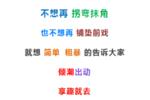 盐城嘉华奕跑上市会厂庆十六周年购车节