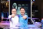 欧拉iQ 8.98万元惊喜上市 再获4000台订单