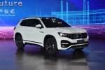 一汽-大众TAYRON将于9月19日公布中文名称 定位中型SUV