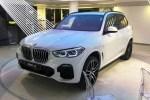 2018巴黎车展:全新宝马X5正式亮相 2018年底国内上市