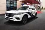 汉腾智能警车将亮相2018中国国际社会公共安全产品博览会