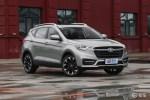 骏派D80将于10月26日上市 预售8-12万元/定位紧凑型SUV