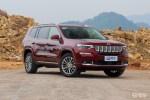 Jeep大指挥官2.0T四驱悦享版上市 售28.98万元