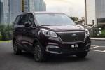 欧尚科尚配置曝光 先期推6MT车型/2018广州车展预售
