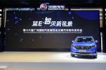 汉腾汽车携全系产品闪亮出席2018广州车展