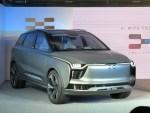爱驰U5量产版将于11月29日亮相 定位纯电动中型SUV