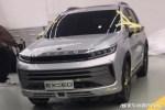 奇瑞星途全新车型曝光 定位紧凑型SUV/或定名星途TS