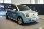 欧拉R1将12月26日上市 预售6.18-7.58万元/续航351km