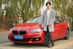 艺术化的运动生活 90后高颜值编剧与他的BMW 1系三厢运动轿车