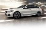 2019款宝马6系GT上市 售价区间为59.99-69.99万