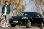 精致化的品味生活 时尚达人与BMW X1的力与美