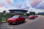 北汽新能源2018年销15.8万台,高品质智能车型销量快速上升