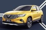 这个德系品牌发布自带三款新车 捷达VS5/VS7/VA3 3月22日亮相