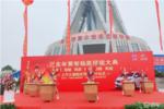"""上汽大通G10""""国宾车""""典范 再次成为拜祖大典指定用车"""