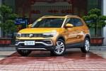 大众T-Cross部分车款预售15.09-16.29万元 4月11日正式上市