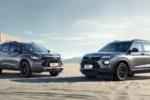 全球首发 | 雪佛兰全新SUV创界及新一代创酷-厦门站