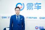 """赵长江:超级产品大年比亚迪王朝及e系列新车""""双管齐下"""""""