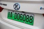 想买新能源?先等8年! 北京新一期小客车指标摇号人数公布