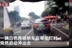 13人受伤/司机已被警方控制 广州突发严重撞人事故