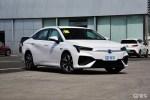 广汽新能源Aion S新增车型上市 售14.68-19.28万元
