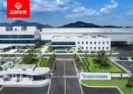 顶尖科技助力 淬炼微米工艺 揭开吉利义乌工厂神秘面纱